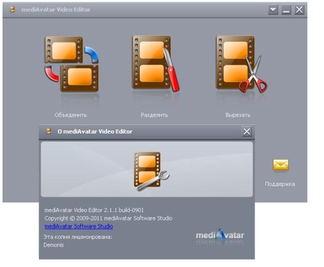 mediAvatar video editor
