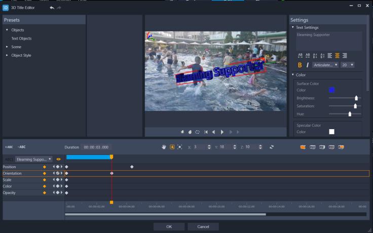 VideoStudio 3D Title