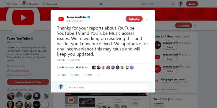 YouTube Is Down Worldwide!